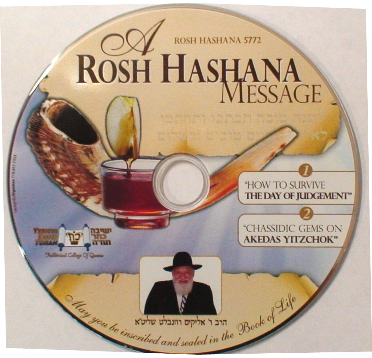 Rosh Hashana 2011 DVD