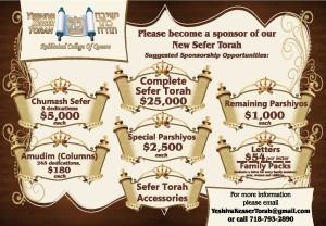 Sefer Torah Poster-page-001